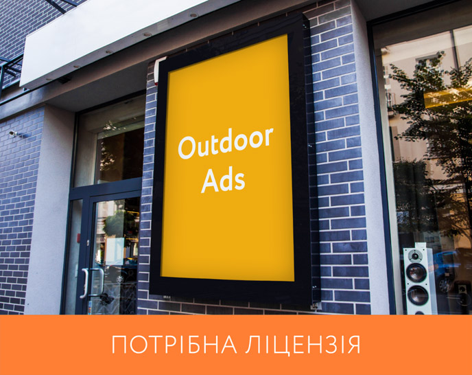 outdoor-ads
