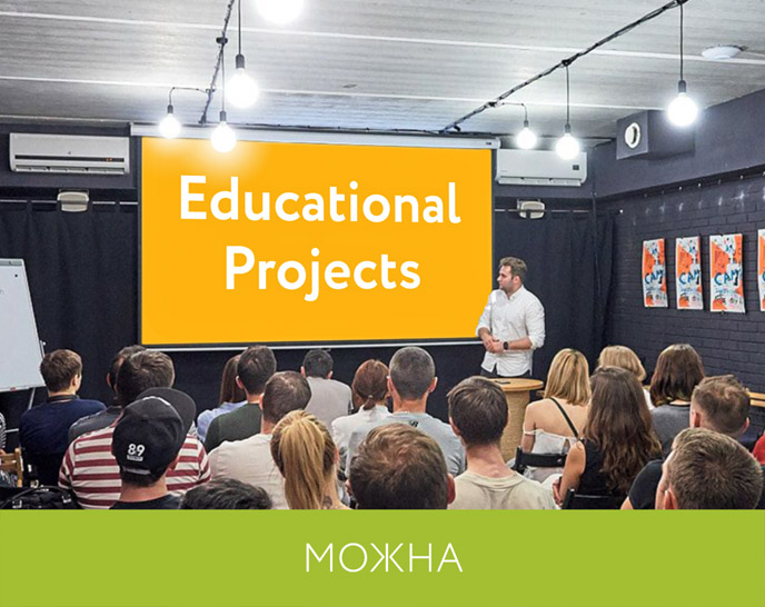 Educational-projects